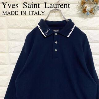 Saint Laurent - 90s イブサンローラン 長袖 ポロシャツ イタリア製 Vintage ネイビー