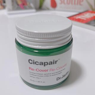 ドクタージャルト(Dr. Jart+)のDr.Jart+ Cicapair Re-Cover(化粧下地)