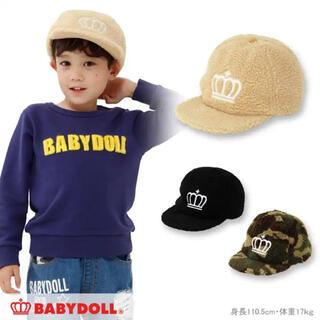 ベビードール(BABYDOLL)のBABYDOLL キャップ もこもこ(帽子)