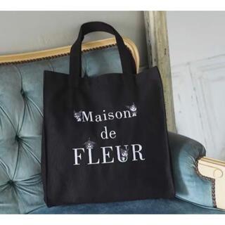 Maison de FLEUR - メゾンドフルール クロミ かくれんぼトートバッグ