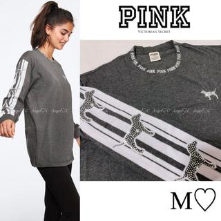 ヴィクトリアズシークレット(Victoria's Secret)の新品未使用♡VS PINK♡豪華ライン✨PINK Dogのトップス グレー(Tシャツ(長袖/七分))