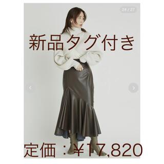 FRAY I.D ラッフルアシメマーメイドスカート