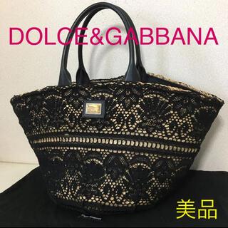 DOLCE&GABBANA - ドルチェ&ガッパーナ‼️美品(^^)カゴ&レース 大き目トート ‼️