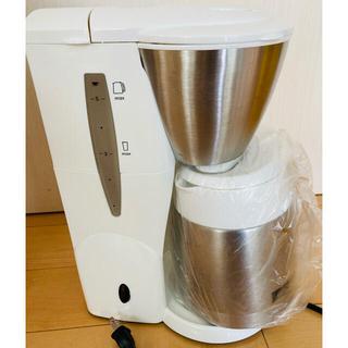 DeLonghi - メリタ コーヒーメーカー ホワイト MKM-531/W