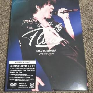 ジャニーズ(Johnny's)の2481 DVD Live Tour 2020 Go with the Flow(ミュージック)