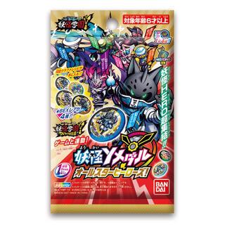 新品 妖怪Yメダル オールスターヒーローズ 1パック(キャラクターグッズ)