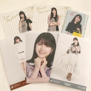 乃木坂46 - 乃木坂46 生写真+ポストカード+カード
