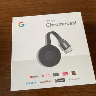 グーグル(Google)のChromecast 新品未開封 定価半額!!(映像用ケーブル)