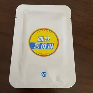 ウェストトゥワイス(Waste(twice))の韓国公式 TWICE UNIV. 패션동아리TRADING CARD 1袋(アイドルグッズ)