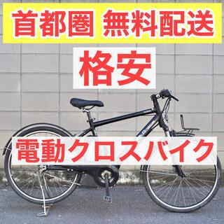 ヤマハ - ヤマハ 26インチ 6.0ah 電動自転車 電動アシスト 中古