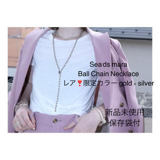 ドゥーズィエムクラス(DEUXIEME CLASSE)のシーズマーラ◆Ball Chain Necklace レア❣️限定カラー mix(ネックレス)