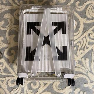 OFF-WHITE - 新品未使用 リモワ off-white コラボスーツケース