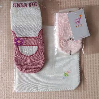 ミキハウス(mikihouse)の新品 アナスイミニ靴下 ミキハウスガーゼ 赤ちゃんの城ミトン 3点セット(その他)