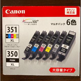Canon - 【期限2023.02】 351xl+350xl/6MP シアン開封済み(未使用