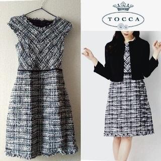 TOCCA - 【TOCCA】ツイード 半袖 ワンピース