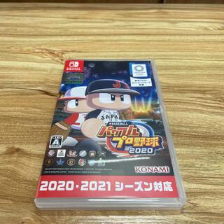 コナミ(KONAMI)のeBASEBALL パワフルプロ野球2020 Switch(家庭用ゲームソフト)