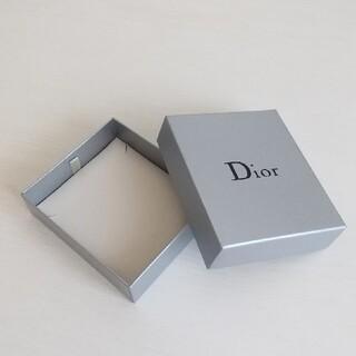 クリスチャンディオール(Christian Dior)のDior ディオール ボックス 箱(ラッピング/包装)
