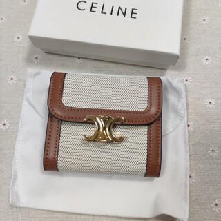 celine - 新品 セリーヌ 折り財布