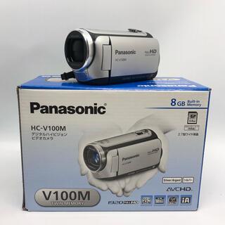 Panasonic - Panasonic HC-V100M-S ハイビジョンデジタルビデオカメラ