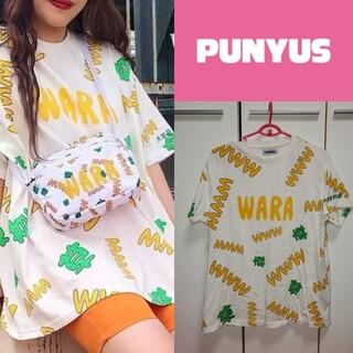 PUNYUS - PUNYUS ♡ WARA 笑 ♡ 感情 Tシャツ ワラ W 渡辺直美ちゃん♡
