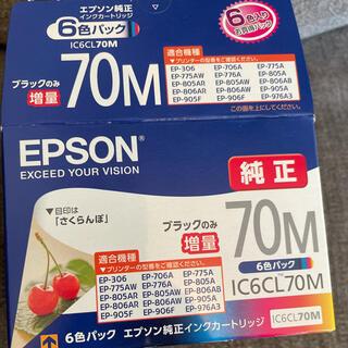 EPSON - EPSON インクカートリッジ マゼンダ以外の5色