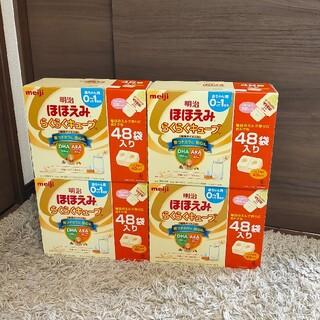 明治 - ほほえみ らくらくキューブ 4箱