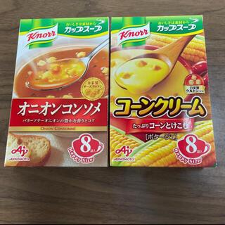 アジノモト(味の素)のクノールカップスープ 2箱(インスタント食品)