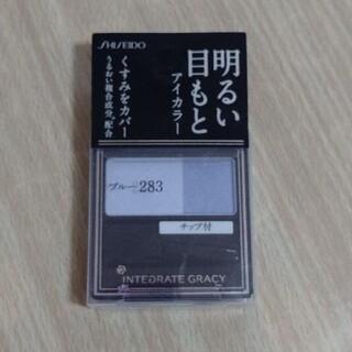 INTEGRATE - インテグレート グレイシィ アイカラー ブルー283