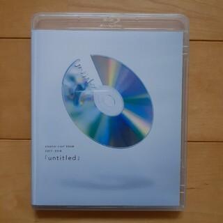 嵐 - 嵐 「untitled」通常盤 Blu-ray