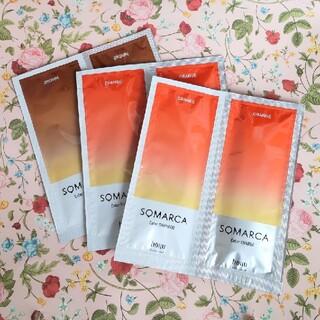 Hoyu - ソマルカ サンプル 試供品 カラーシャンプー