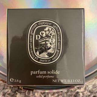 diptyque - diptyque ソリッド パフューム 専用ポーチ付き 練り香水