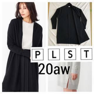 PLST - PLST プラステ ニットカーディガン 黒