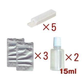 ムジルシリョウヒン(MUJI (無印良品))の[送料込][新品] 無印 袋止めクリップ アルミ小袋 小分け容器3セット(その他)
