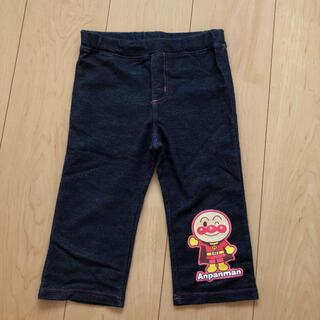 アンパンマン(アンパンマン)のアンパンマン☆デニム☆ズボン☆パンツ☆90センチ(パンツ/スパッツ)