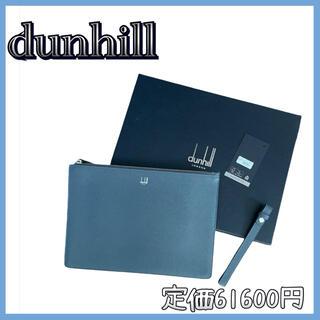 ダンヒル(Dunhill)のdunhill ダンヒル クラッチ 定価61600円!(セカンドバッグ/クラッチバッグ)