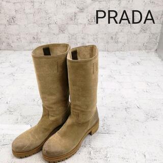 プラダ(PRADA)のPRADA プラダ スエードペコスブーツ(ブーツ)
