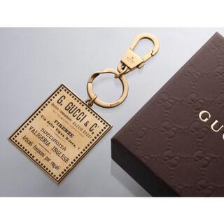 グッチ(Gucci)のS7222M 良品 グッチ ヴィンテージラベル キーリング 箱付き ITALY製(キーホルダー)