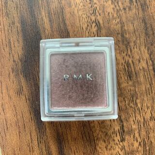 RMK - RMK 単色アイシャドウ