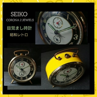 SEIKO - 可動【SEIKO CORONA 2JEWELS】目覚まし時計/置時計 ゼンマイ