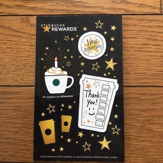 Starbucks Coffee - スタバ スターバックス リワード ステッカー 《匿名発送》