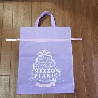メゾピアノ(mezzo piano)のメゾピアノ ショップバッグ パープル(エコバッグ)