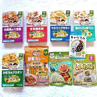 グリコ - グリコ ピジョン 永谷園 BANDAI 9か月.1歳からの幼児食