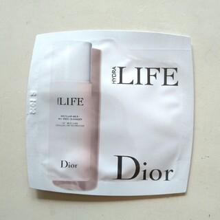 ディオール(Dior)のDior クレンジングミルク サンプル(クレンジング/メイク落とし)