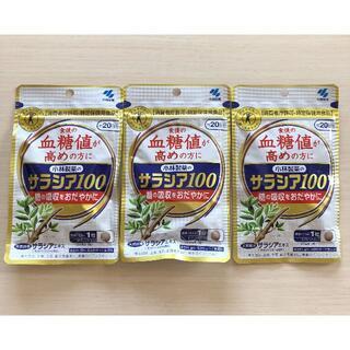 小林製薬 - 小林製薬 サラシア100 約20日分×3袋セット