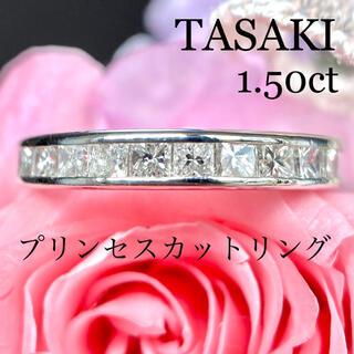 タサキ(TASAKI)のレア!TASAKI プリンセスカット ダイヤモンド リング 鑑定書なし ダイヤ(リング(指輪))