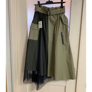 YAMADAYA購入 スカート 未着用(ロングスカート)