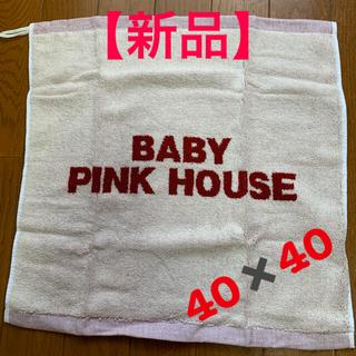 ピンクハウス(PINK HOUSE)のハンドタオル タオルハンカチ ピンクハウス✴︎インゲボルグ カネコイサオ (タオル/バス用品)
