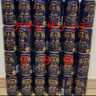 アサヒ - アサヒザリッチ 28缶