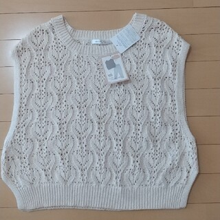 しまむら - 透かし編みベスト