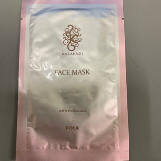ポーラ(POLA)のフェイスマスク(パック/フェイスマスク)